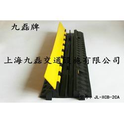 二槽橡胶线槽板_高品质橡胶线槽板生产厂家_九磊牌橡胶线槽板型号规格图片