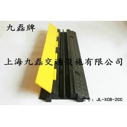 二槽橡胶过线槽_高品质橡胶过线槽生产厂家_九磊牌橡胶过线槽型号规格图片