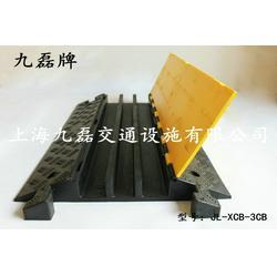 三槽电缆过桥板-高品质电缆过桥板生产厂家-九磊牌电缆过桥板型号规格图片