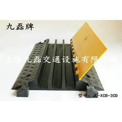三槽电缆压线槽_高品质电缆压线槽生产厂家_九磊牌电缆压线槽型号规格图片