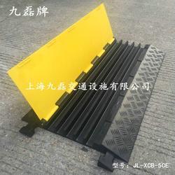 五槽橡膠線槽護線板,高品質橡膠線槽護線板生產廠家,九磊牌橡膠線槽護線板型號規格圖片