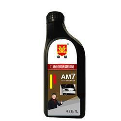 自动变速箱油,帝航润滑油(在线咨询),自动变速箱油代理图片