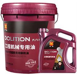工程机械油代理、四川工程机械油、帝航润滑油图片