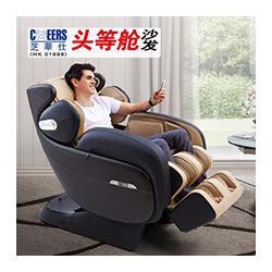 镇平头等舱皮沙发定做,盛世百代,头等舱皮沙发图片