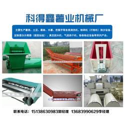 红薯淀粉加工生产设备-江苏红薯淀粉生产设备-科得鑫厂家直销图片