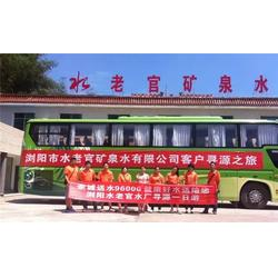 八一路蓝天画苑送水电话_长沙亲诚(在线咨询)_附近的送水电话图片