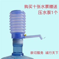 长沙桶装水配送_桶装水_亲诚送水图片