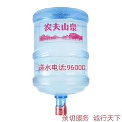 望月湖桶装水 长沙桶装水 桶装水电话图片