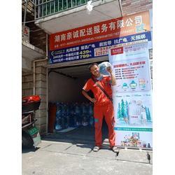 雨花亭桶装水,亲诚送水,一次性桶装水图片