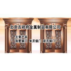 豪华铜门_银行豪华铜门加工_吉祥府金属(优质商家)图片