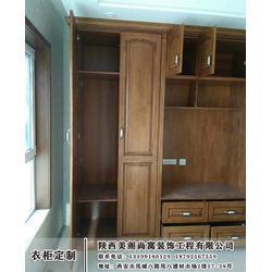 西安实木衣柜销售、西安实木衣柜、美阁尚寓图片