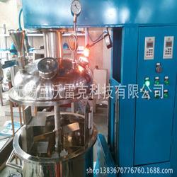 固定式真空混合乳化机厂家-宝沃雷克科技有限公司价格