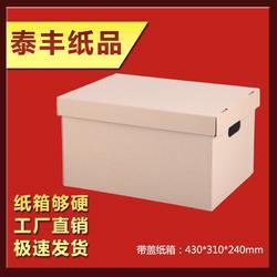 万江飞机盒定做、万江飞机盒、万江飞机盒图片