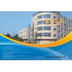 南山EPE珍珠棉供应商-南山EPE珍珠棉订做-EPE珍珠棉图片