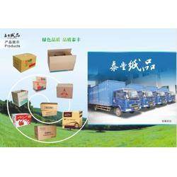 观澜物流天地盒厂家|观澜物流天地盒生产厂家|观澜物流天地盒图片