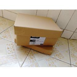 南城淘宝天地盒-南城淘宝天地盒-南城淘宝天地盒厂家图片