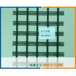 铭鑫工程材料-黑龙江自粘式玻纤土工格栅图片