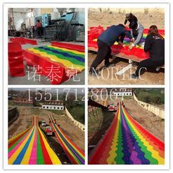优质旱雪生产厂家大量定制彩虹七彩滑道滑雪圈滑道图片