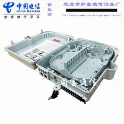 光缆分纤箱24芯48芯72芯96芯144芯12芯壁挂式分线箱图片