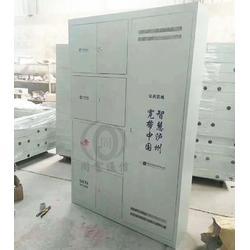 864芯三网合一光纤配线柜配置介绍图片