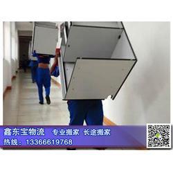 朝阳搬家公司、鑫东宝物流,北京搬家公司、搬家公司费用图片