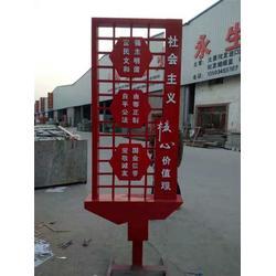 郑州价值观标牌生产厂家、价值观标牌、(瑞光标识)(查看)图片