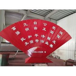 (瑞光标识)河南濮阳社会主义核心价值观标牌图片
