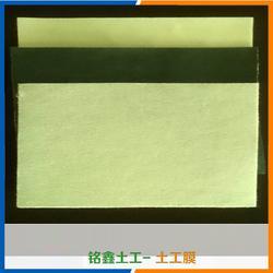 復合土工膜|銘鑫工程材料|復合土工膜