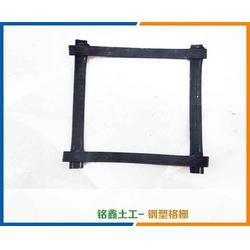 单向钢塑土工格栅报价、单向钢塑土工格栅、铭鑫工程材料图片