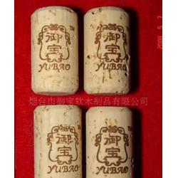 原装松木瓶塞专用图片