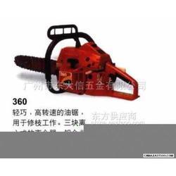 日本新大华shindaiwa汽油链锯360图片
