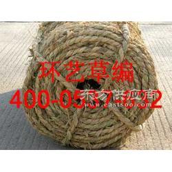 质量好的草绳厂家图片