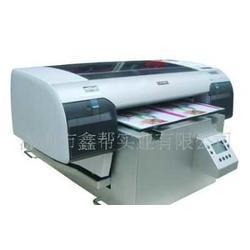 其他产品印刷加工图片