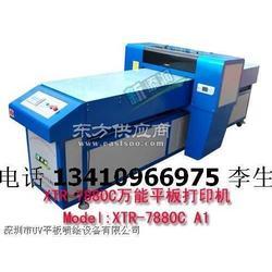 销售pu皮革制品印刷机pu皮革制品丝印机 专业生产图片