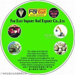 光盘制作VCD光盘印刷DVD光盘印刷图片