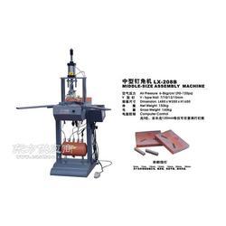 木线条专用、数控钉角机、专业生产厂家图片