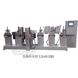 木线条专用、五轴线条打磨机、专业生产厂家图片