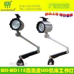 数控机床防爆灯机床节能LED灯LED防爆灯图片