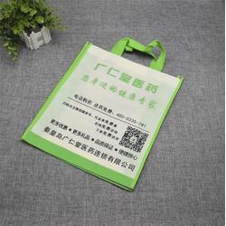白沟和瑞达包装(图)-专卖店购物袋-购物袋图片