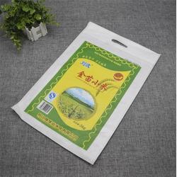 卡通可折叠环保袋、白沟和瑞达无纺布袋、环保袋图片