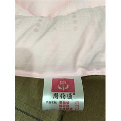棉花被哪家好-棉花被-定制棉花被(查看)图片