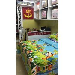 新疆棉花被品牌-黄江棉花被-周伯通棉被定制图片