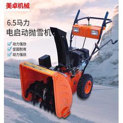 山东美卓(图)|国产小型除雪机|除雪机图片
