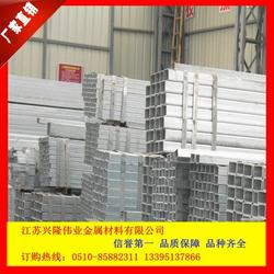 镀锌q345方管厂|镀锌q345方管|兴隆伟业镀锌方管图片