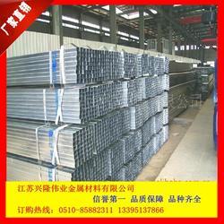 兴隆伟业镀锌方钢管、济南q235镀锌方管图片