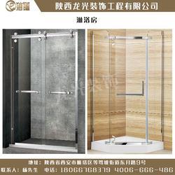 龙光装饰(图)、卫生间淋浴房、淋浴房图片