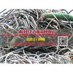 废铁回收_工业废铁回收多少钱一吨_老五废品回收(推荐商家)图片