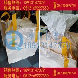 卓群包装(图)、浙江预压袋、预压袋图片