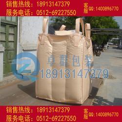 吨袋-黄石吨袋-卓群包装材料图片