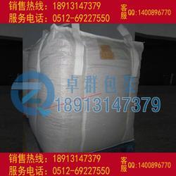 供應集裝袋-集裝袋-卓群包裝材料(查看)圖片